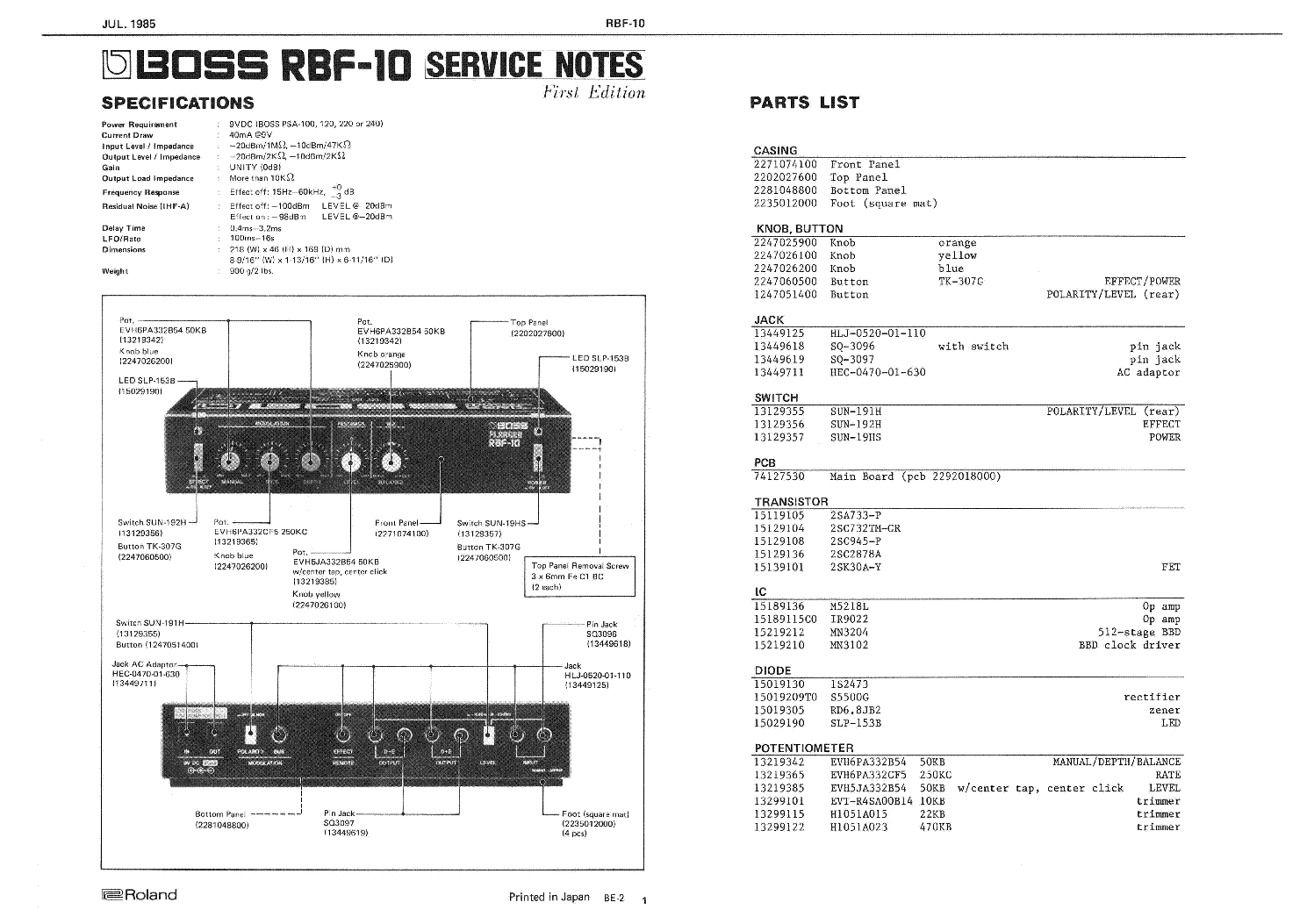 BOSS DS-1 DISTORTION PEDAL Service Manual download, schematics ... on boss lm-2 schematic, boss ce-3 schematic, boss od-2 schematic, boss ds 1 modification, boss ds 1 keeley mod, boss sd1 schematic, boss oc-2 schematic, boss sp1, boss ge-7 schematic, boss dm-2 schematic, boss overdrive schematic, boss hm-2 schematic, boss od-1 mod instruction, boss fs 6 footswitch schematic, boss metal zone, boss ph-1 schematic, boss ls 2 schematic, boss mt 2 schematic, boss blues driver schematic, boss ce-2 schematic,