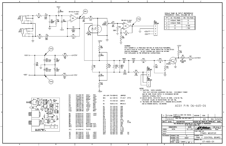 Crate v100h v-series tube guitar amplifier head (100 watts).