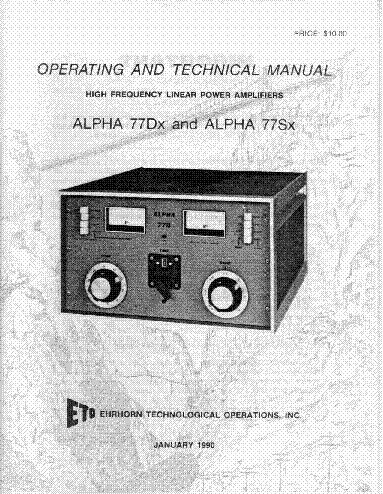 ALPHA 77DX 77SX SM service manual