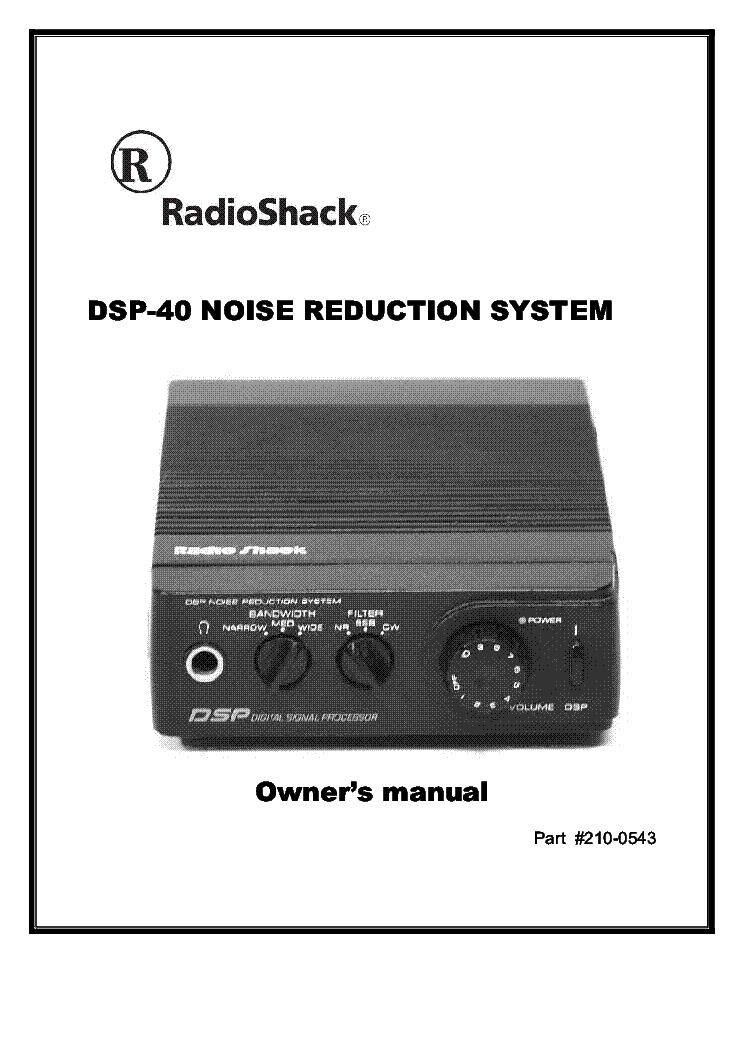 RADIO SHACK DX-390 SERVICE MANUAL Service Manual download
