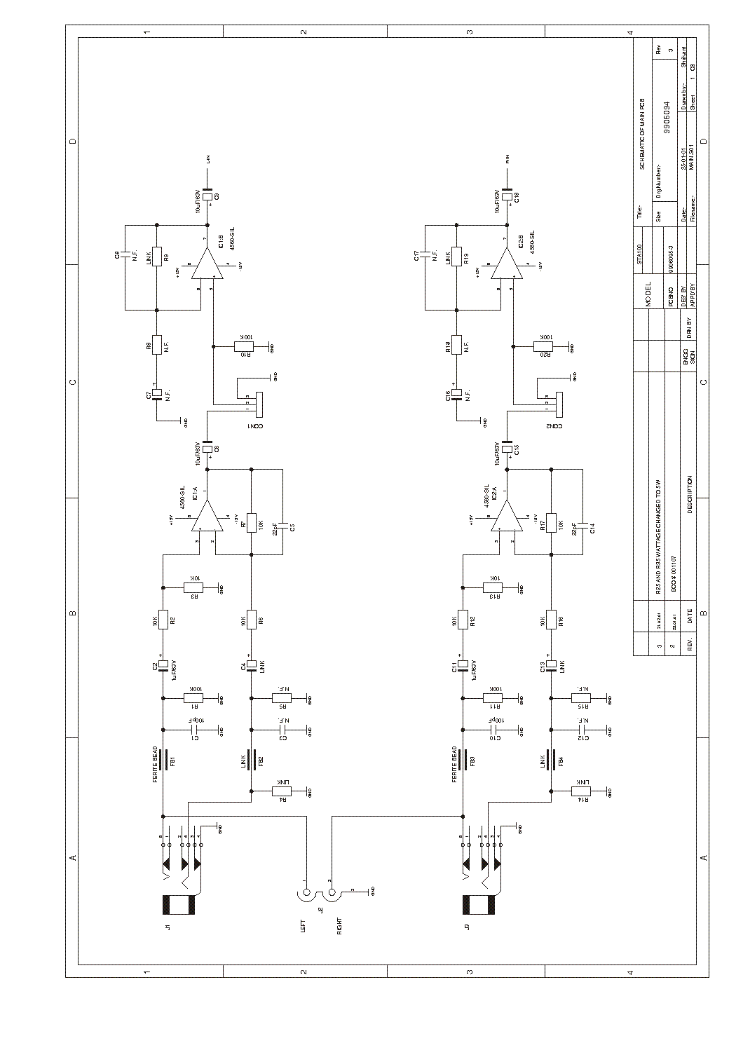 320 amp electrical service diagram