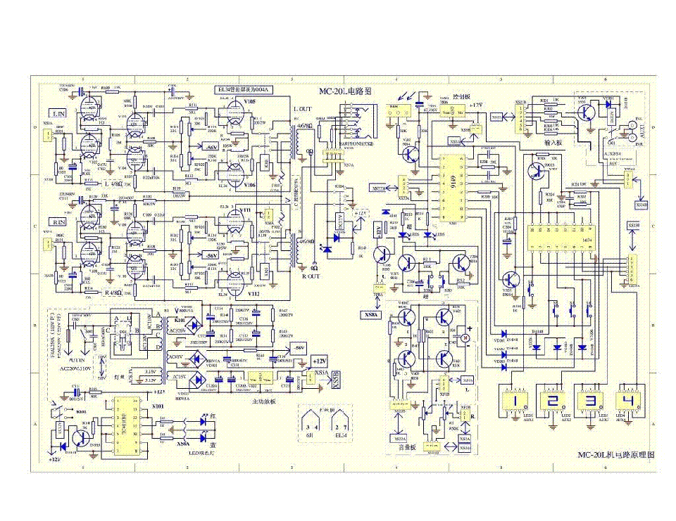 Yaqin Mc100b Circuit Diagram Wiring Schematic Namerh951systembeimroulettede: Mc Wiring Diagram At Gmaili.net