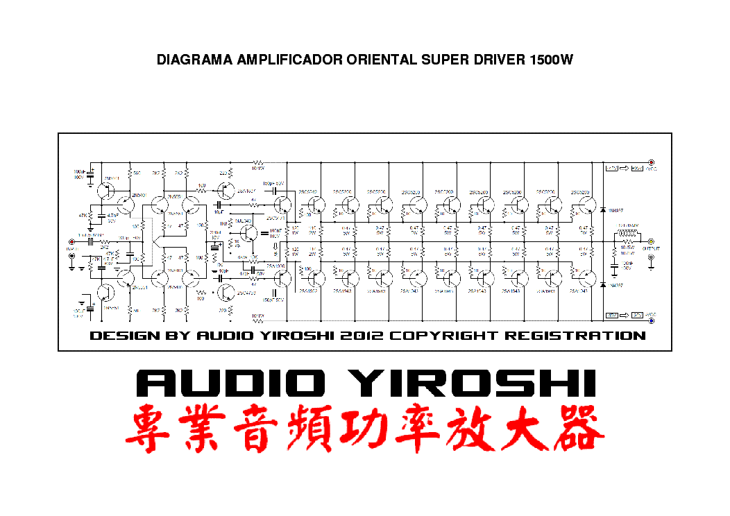 YIROSHI 1500W POWER AMPLIFIER SM service manual