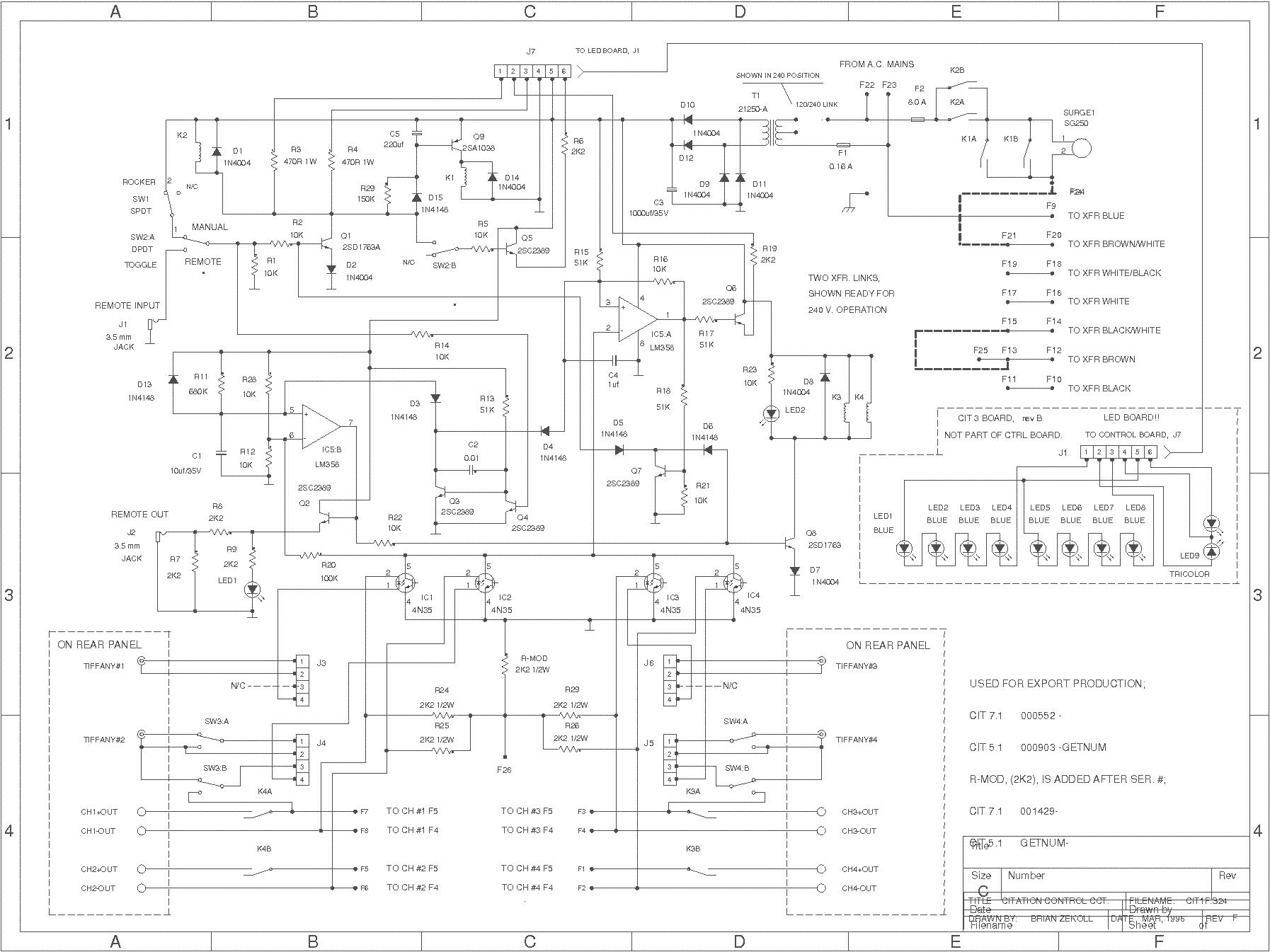 harman kardon citation cct 5.1 7.1 sch service manual ... wiring diagram 2010 e 150 ex600 wiring diagram