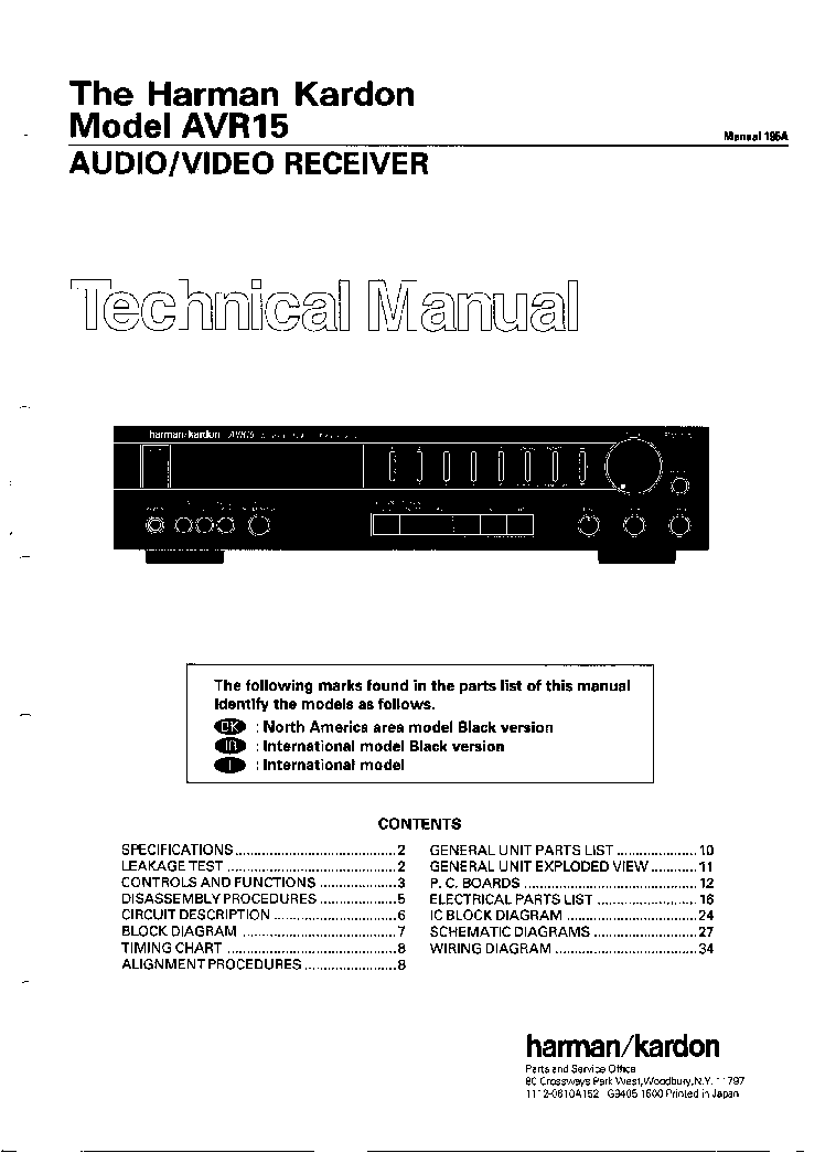 The Harman Kardon Avr15 Service Manual Download Schematics Eeprom Wiring Diagrams 1st Page