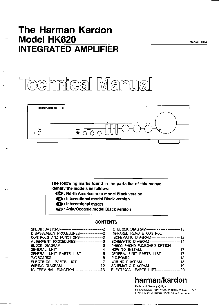 the harman kardon hk620 service manual schematics the harman kardon hk620 service manual 1st page