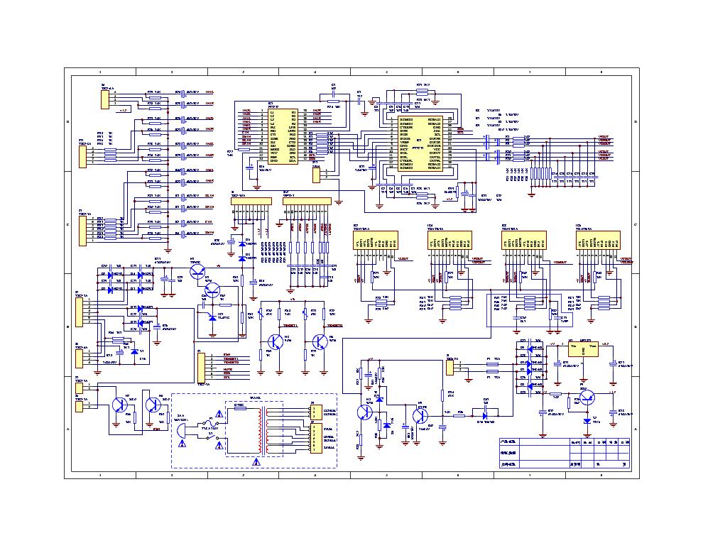Hyundai h-cdm8070 схема