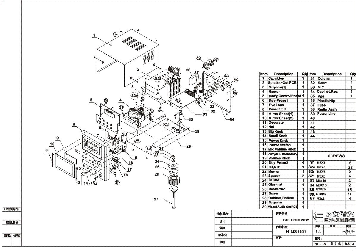 Hyundai h ms1101 схема 299