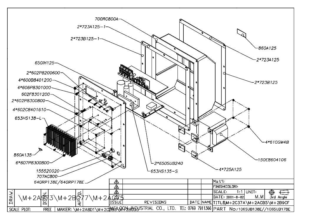 Jbl Sub 125 Manual
