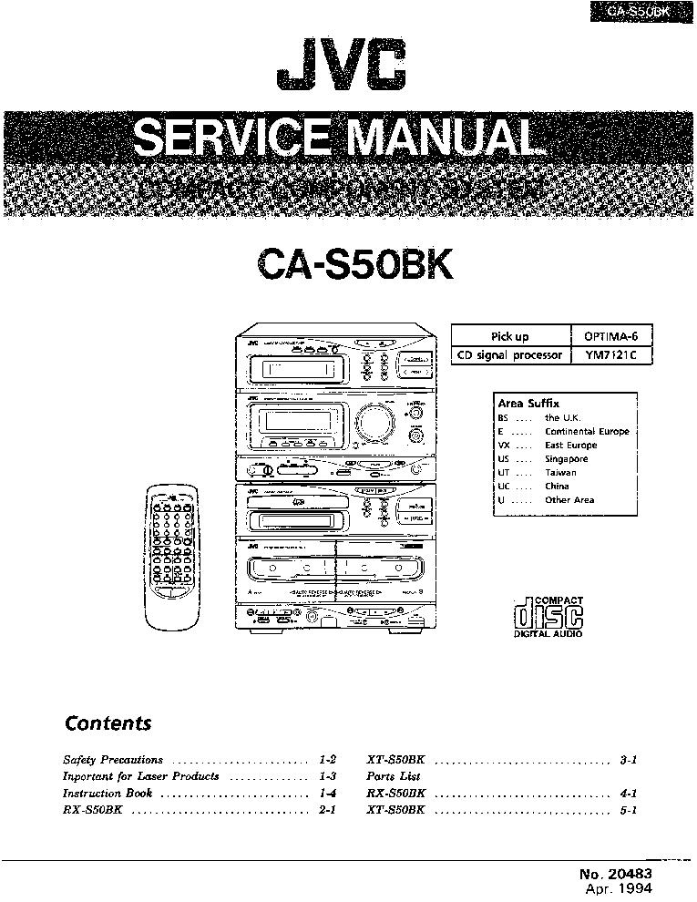 Jvc ca s50bk инструкция на русском языке