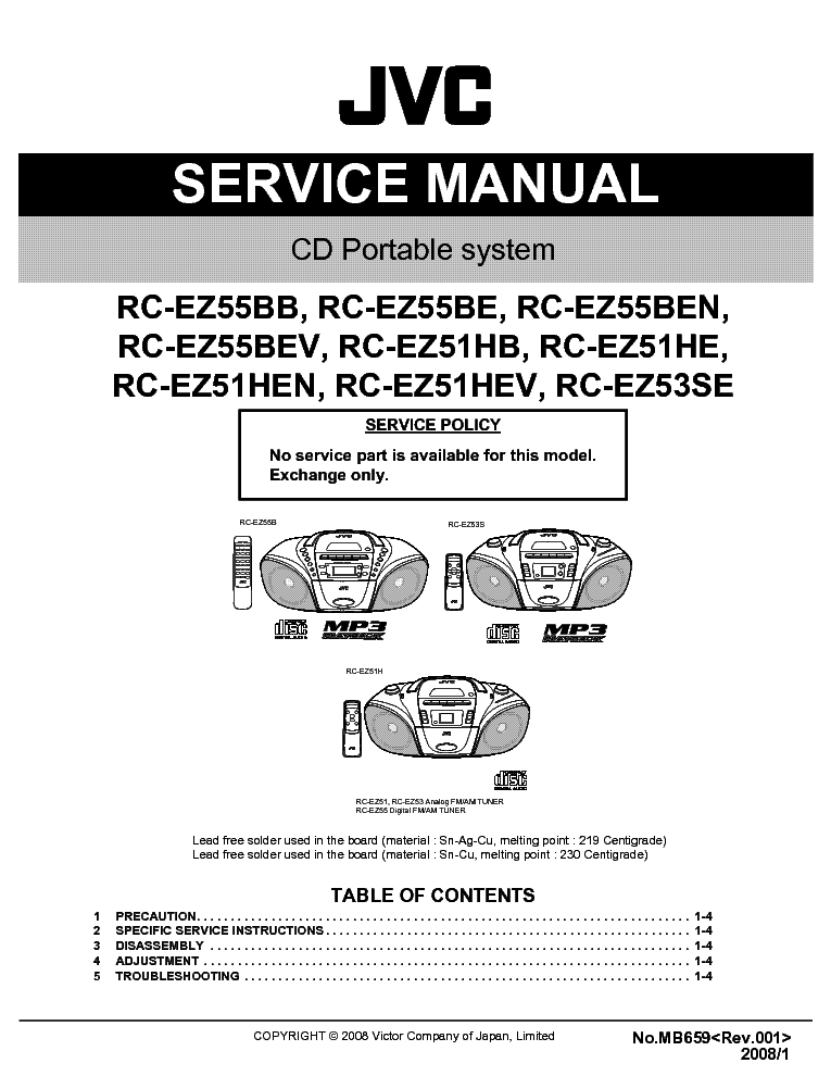 Jvc sp s60bk инструкция
