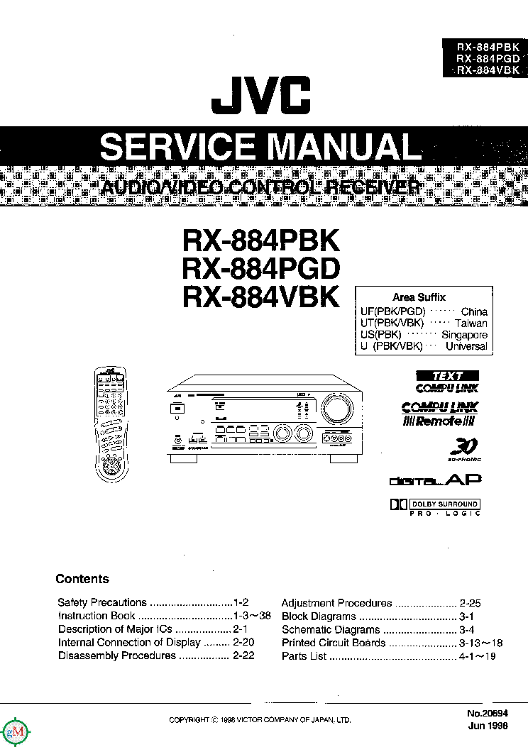 Mars Rover Diagram Free Download Wiring Diagram Schematic