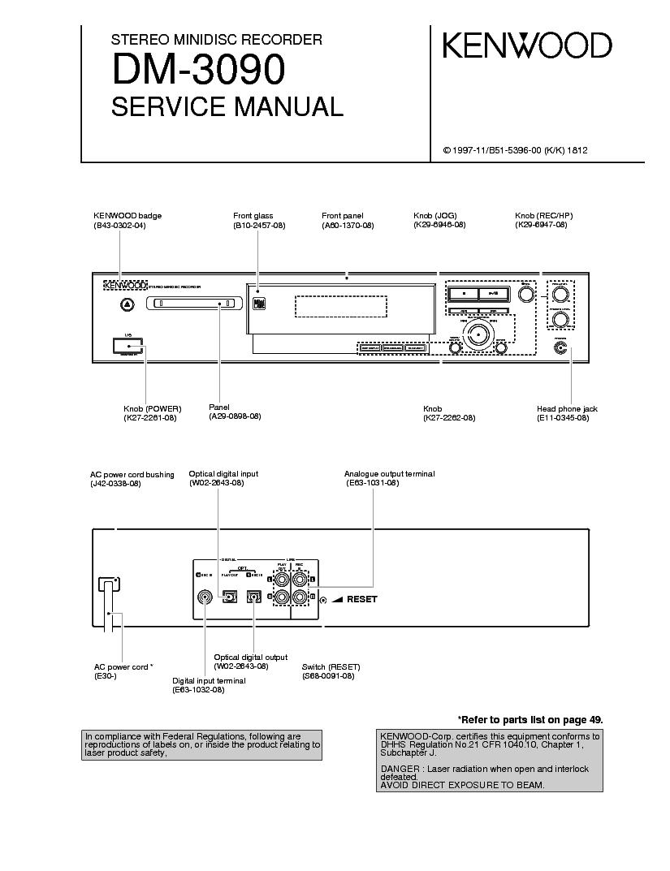 kenwood kdc 5090 by схема