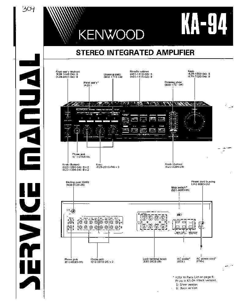 kenwood ka 94 sm service manual download schematics eeprom repair rh elektrotanya com Kenwood Integrated Amplifier Kenwood KDC