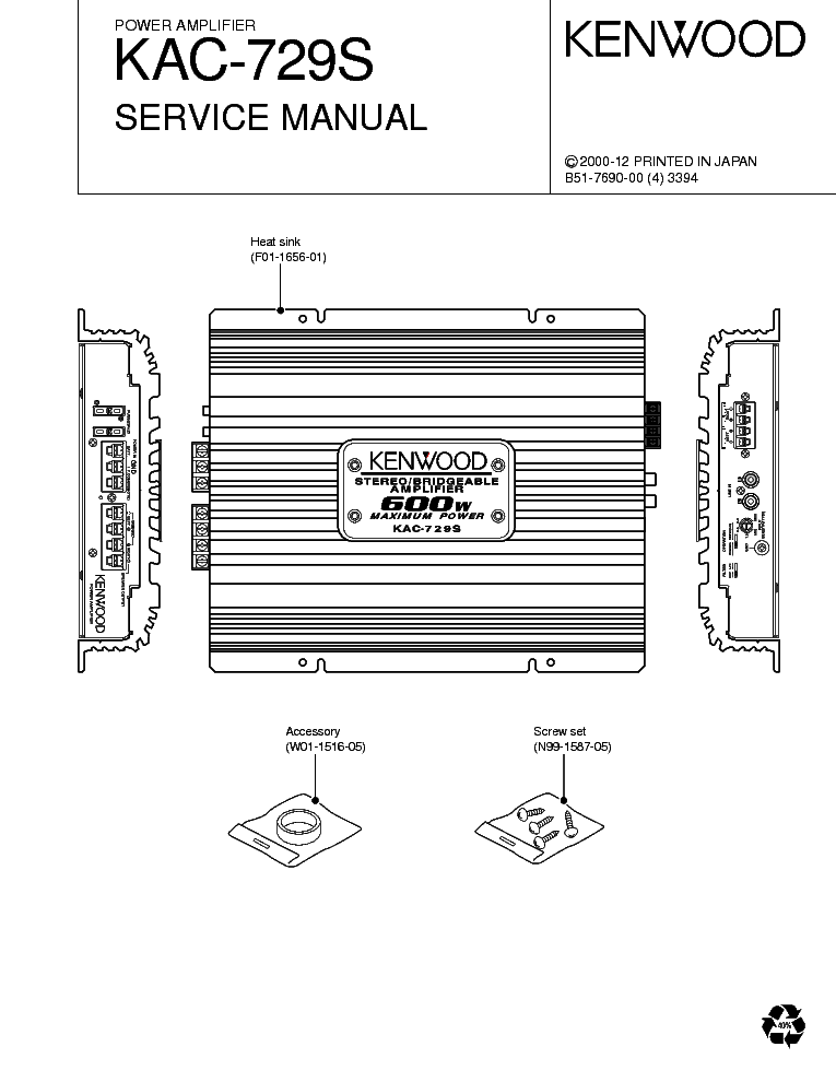 garrison oil heater instruction manual