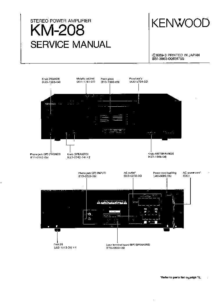 Kenwood km 206 Service Manual