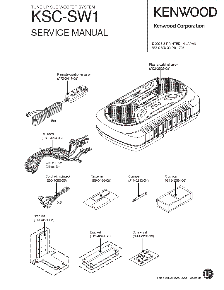kenwood_ksc sw1_tune_up_sub_woofer_system_sm.pdf_1 kenwood 500 600 650 sm service manual download, schematics, eeprom kenwood ksc-sw1 wiring harness at alyssarenee.co
