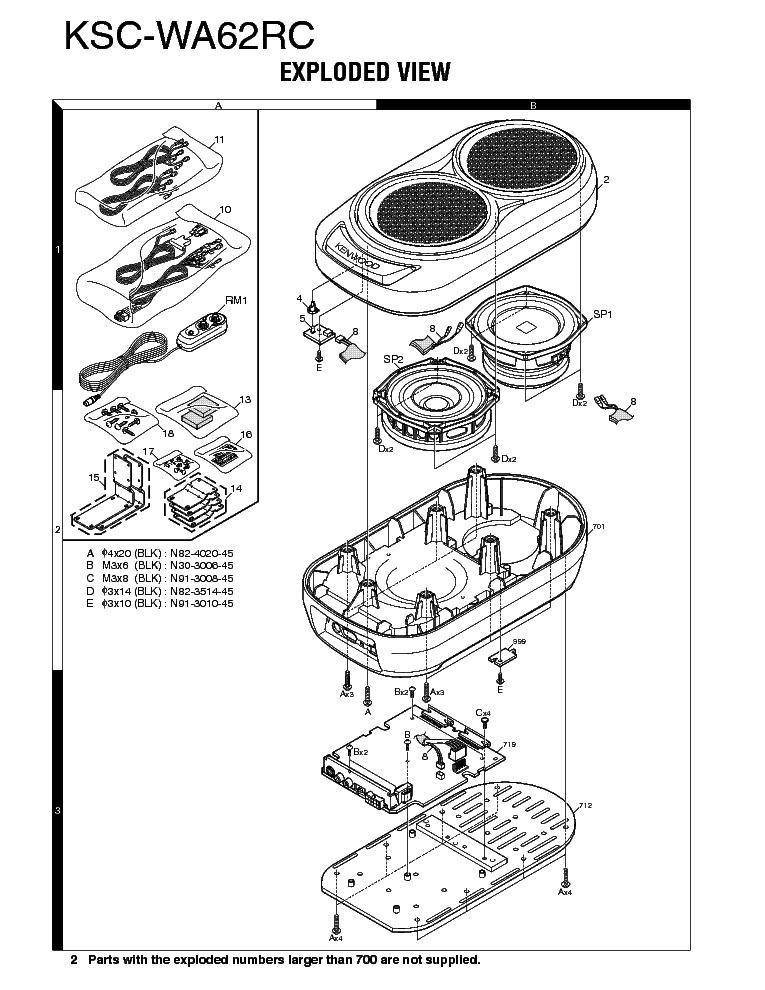 Kenwood Ksc Wa82rc Wiring Diagram