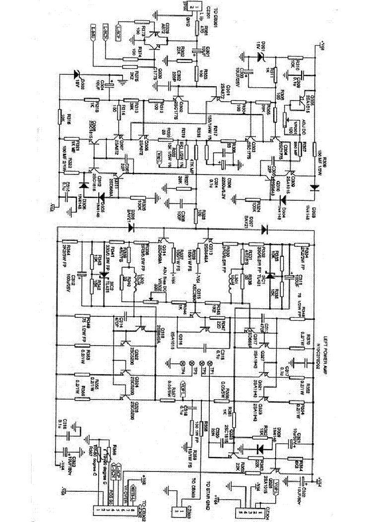 Nad c372 service manual