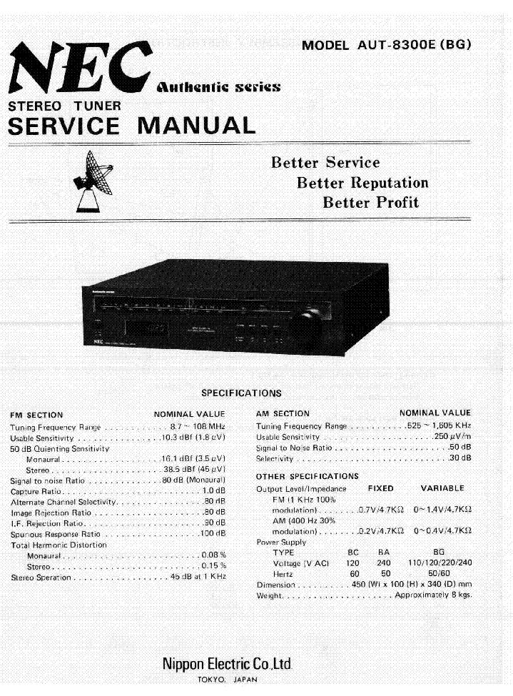 JBL ESC340 SERVICE MANUAL Pdf Download