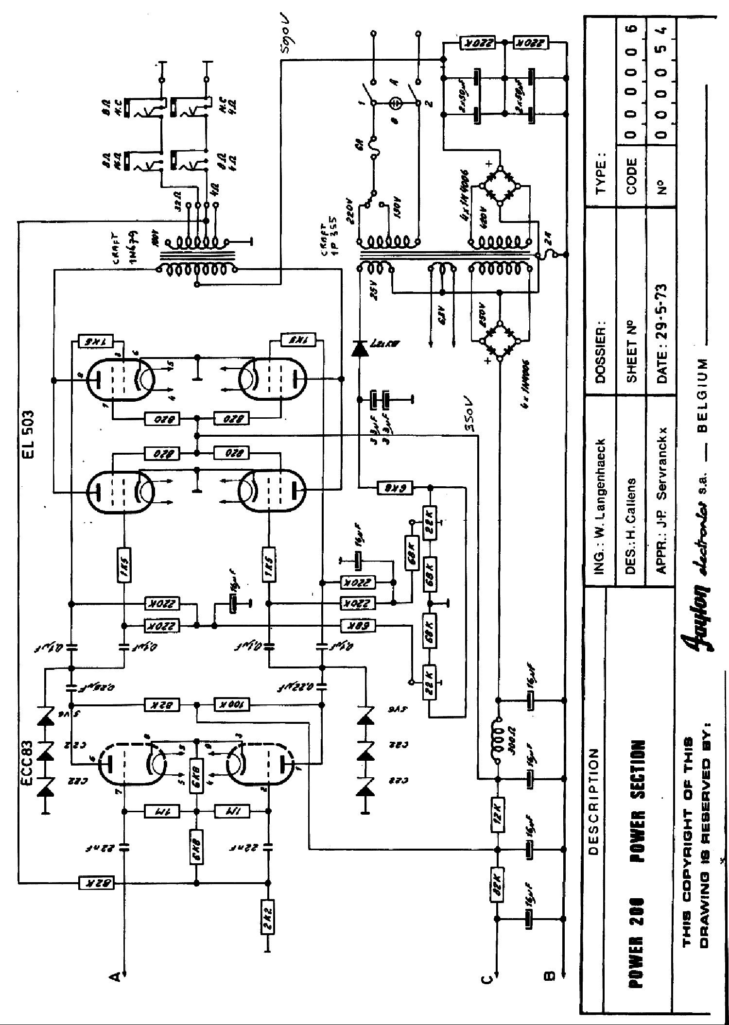 200 watt amplifier schematic 600 watt amplifier