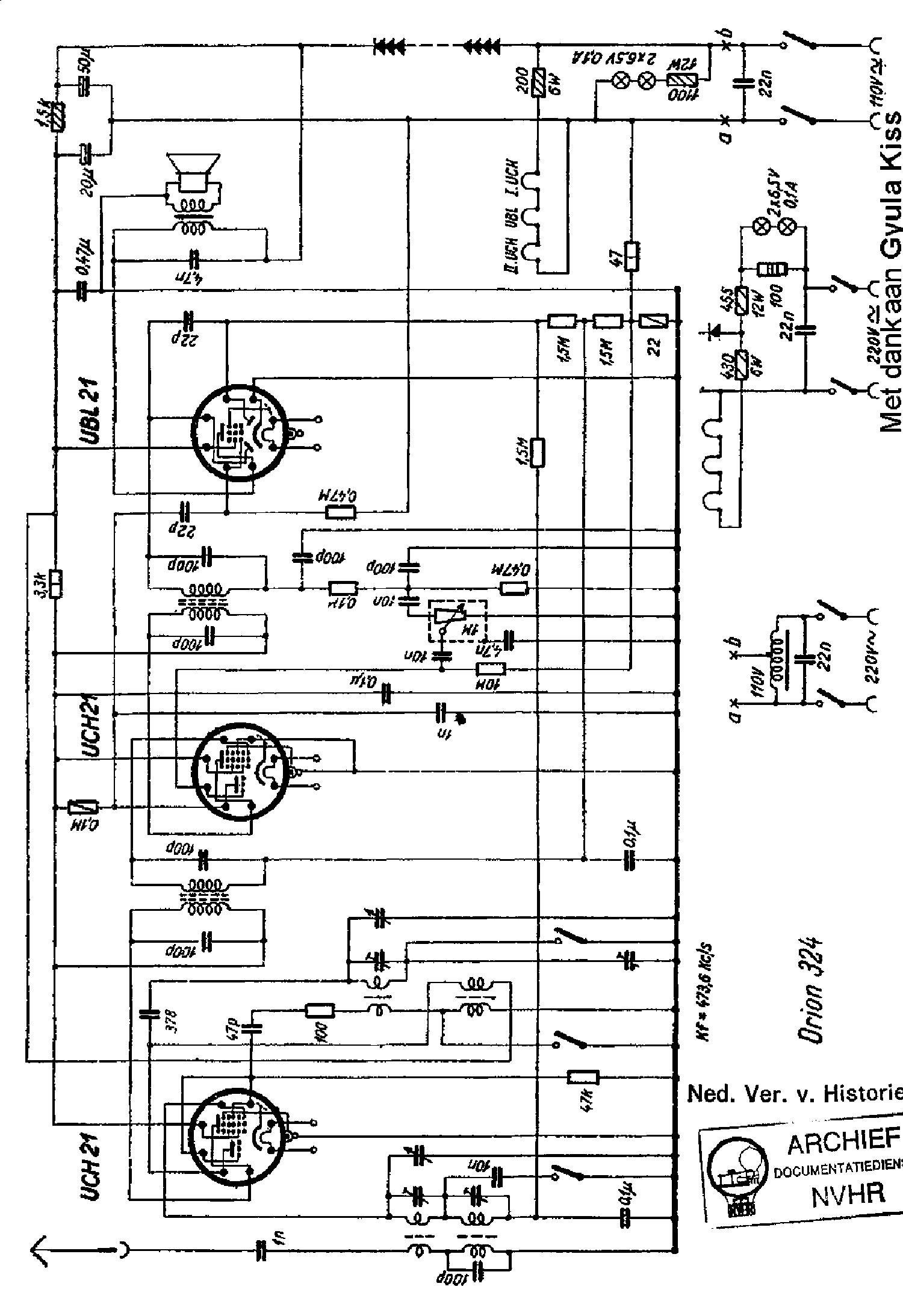 орион-200к инструкция