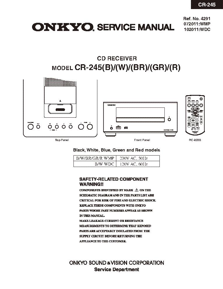 Onkyo cr-245 инструкция