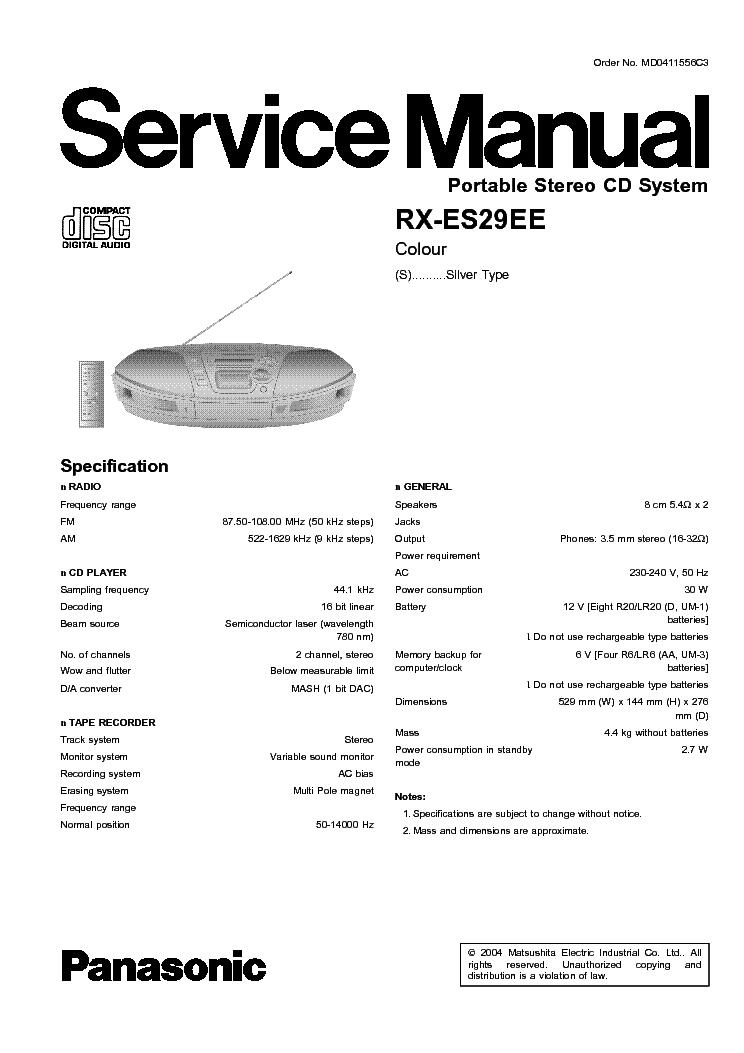 Panasonic rx es27 инструкция