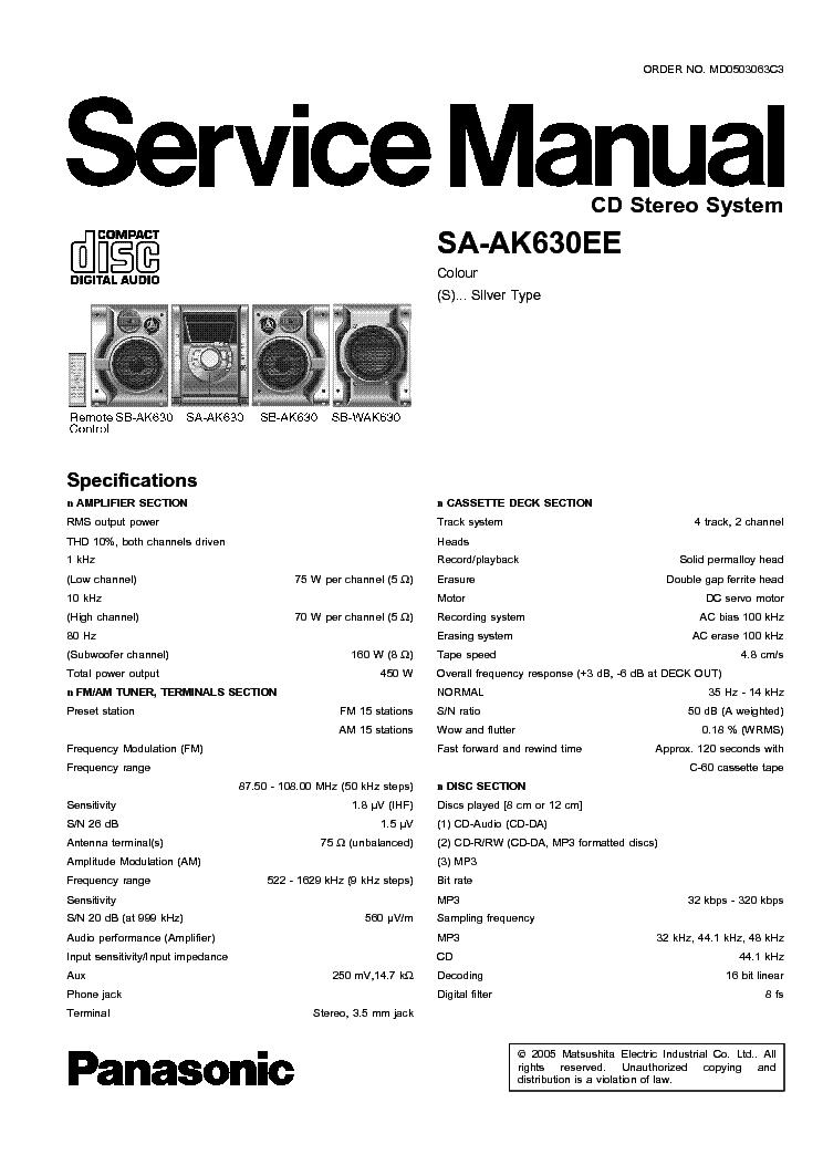 Инструкция Panasonic Sa Pm27