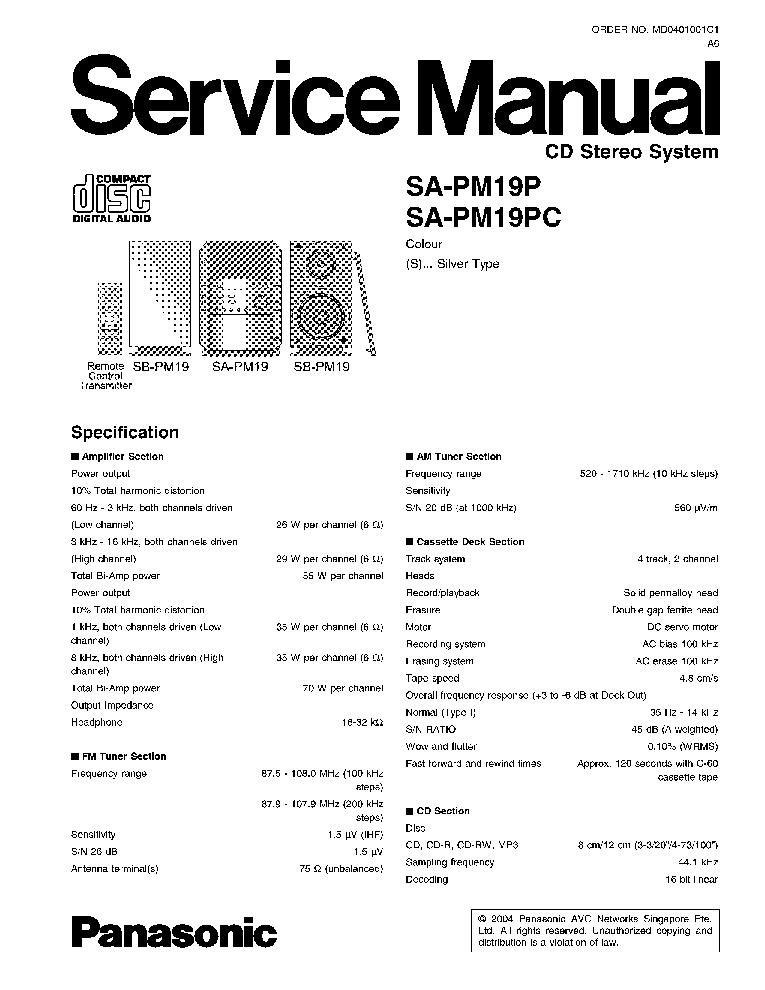 Инструкции на музыкальный