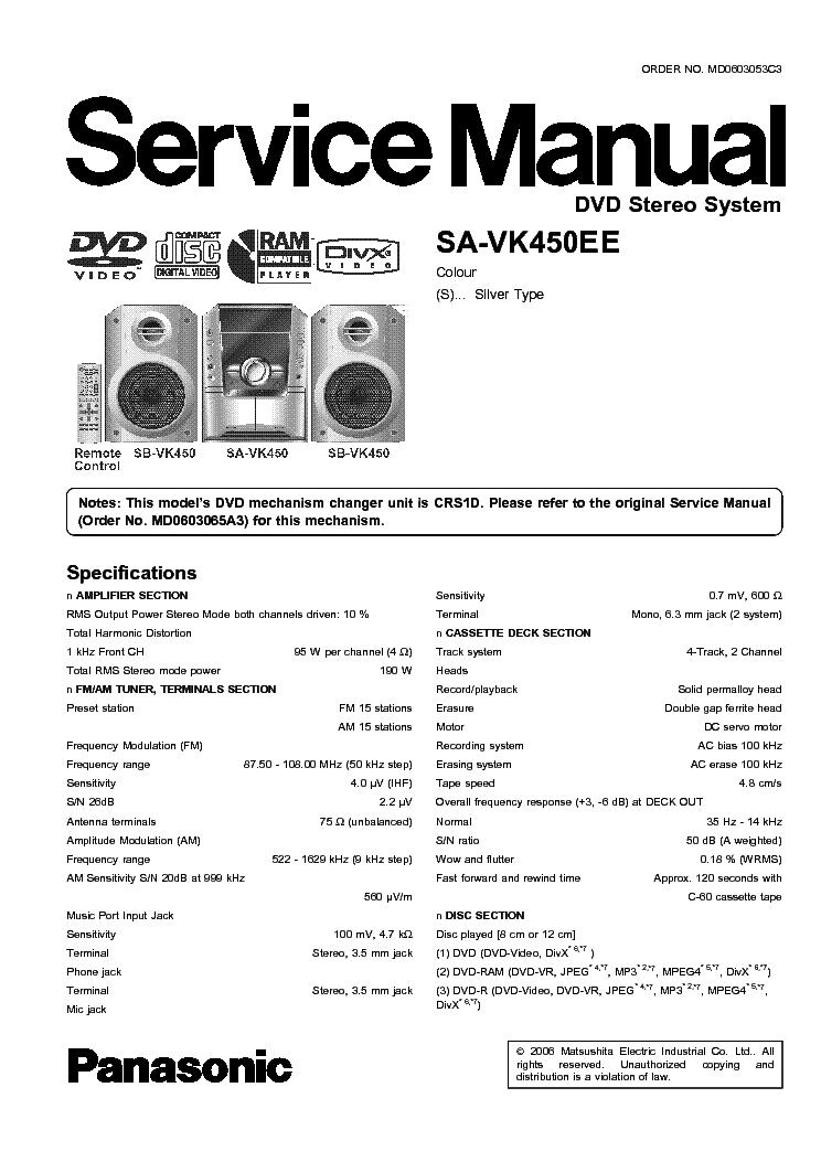 Модели рет-710715805810 схемы