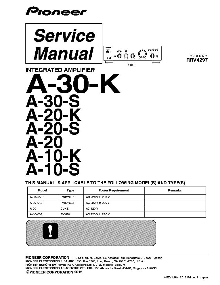 Pioneer a 10 k инструкция