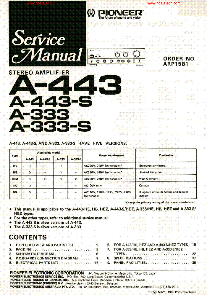 PIONEER A-333-S 335-S 443-S 445-S SM service manual (1st page)