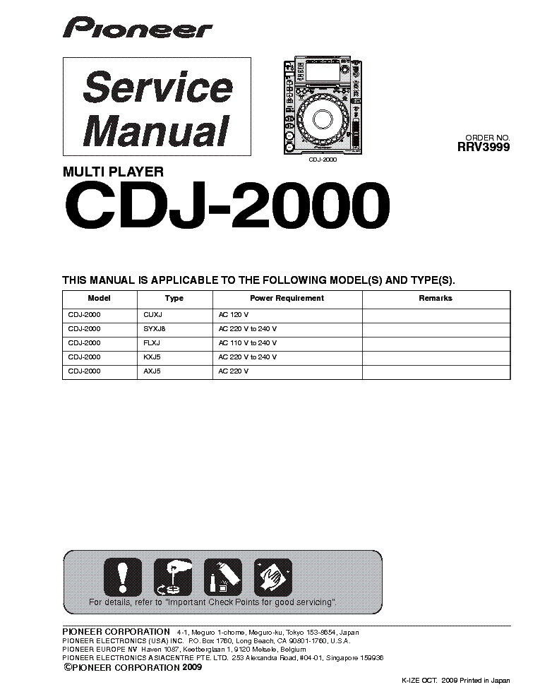 pioneer cdj 2000 sm service manual download schematics eeprom rh elektrotanya com cdj 2000nxs service manual service manual cdj 2000 nxs