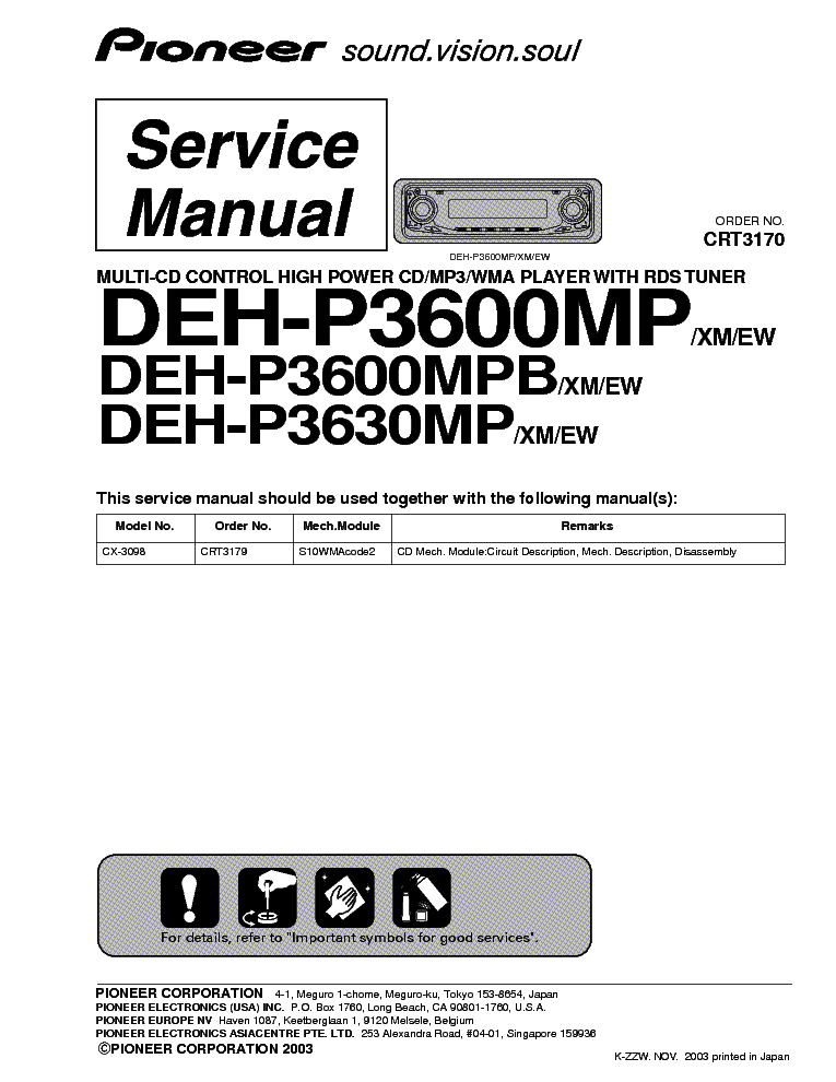 DEH-P3600MP PIONEER