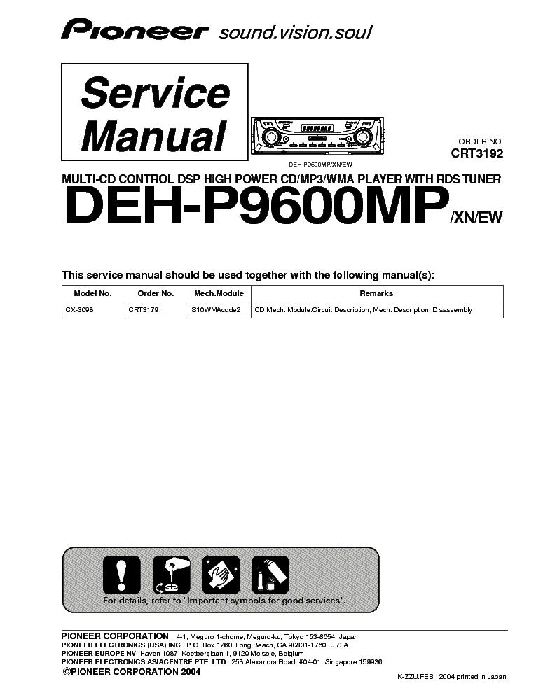 pioneer crt3192 deh p9600mp service manual download schematics rh elektrotanya com Pioneer Deh X8500bh Pioneer Car Stereo