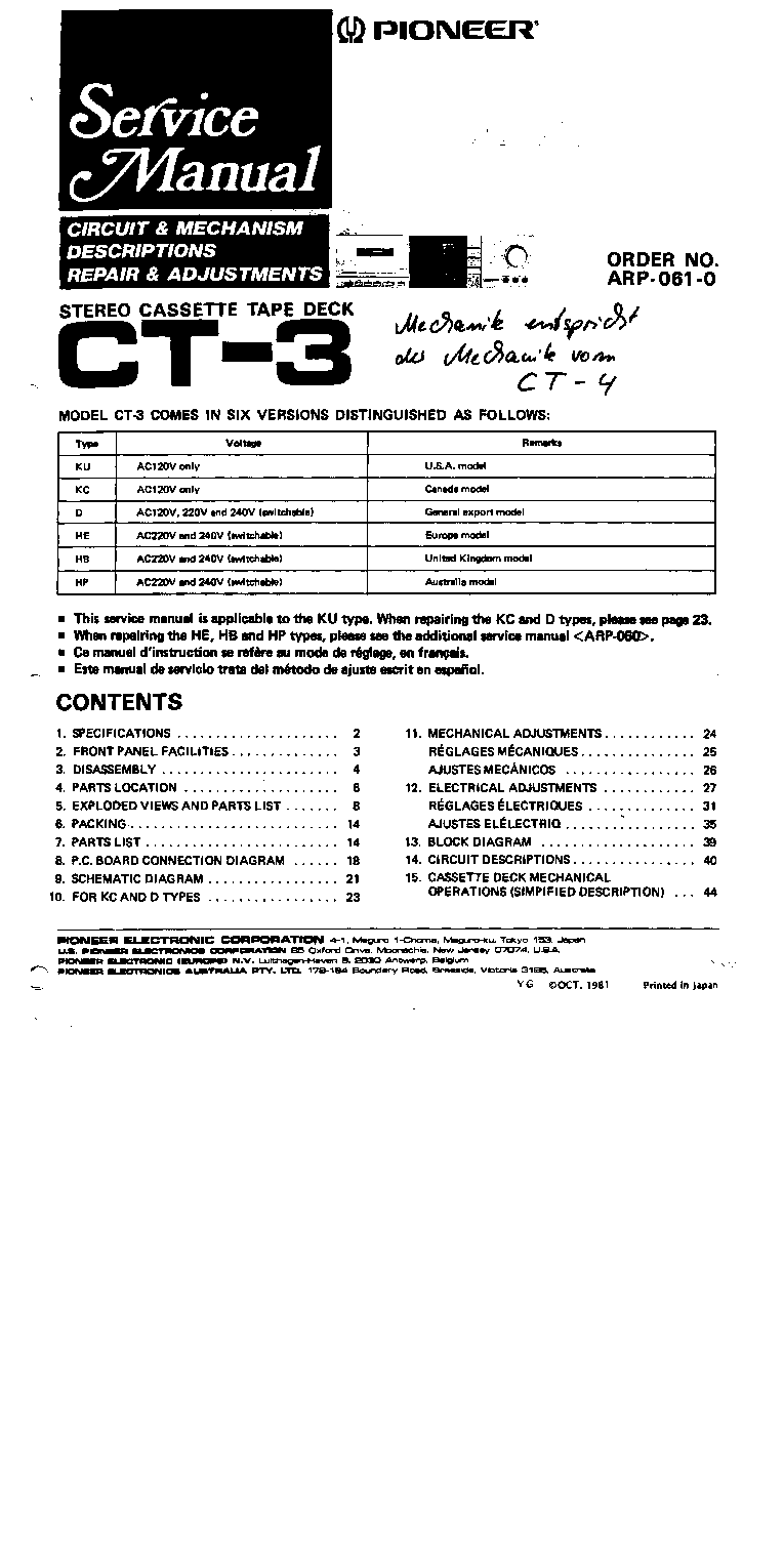PIONEER CT-3 service manual (1st page)