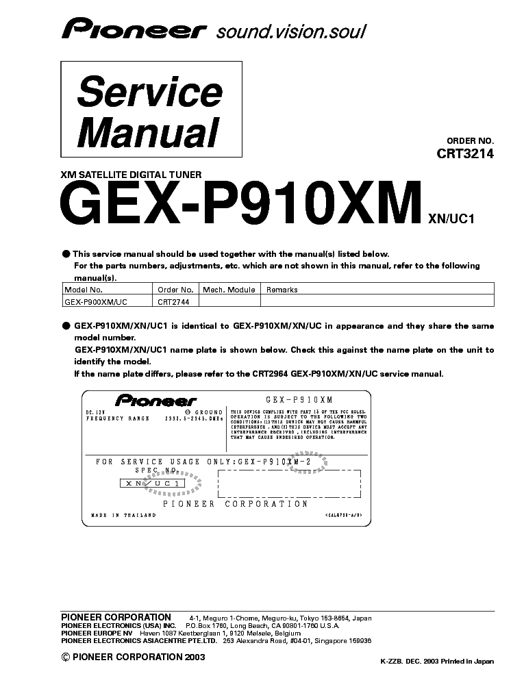 pioneer gex p910xm service manual download schematics eeprom rh elektrotanya com