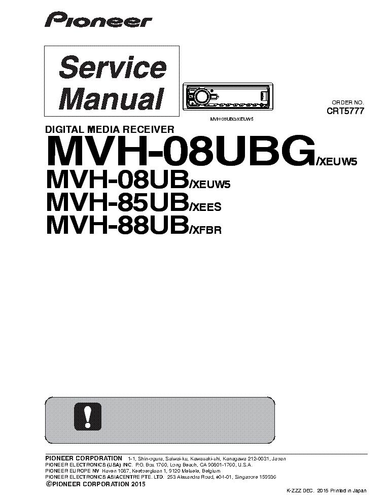 pioneer mvh 08ubg mvh 85ub mvh 88ub sm service manual download