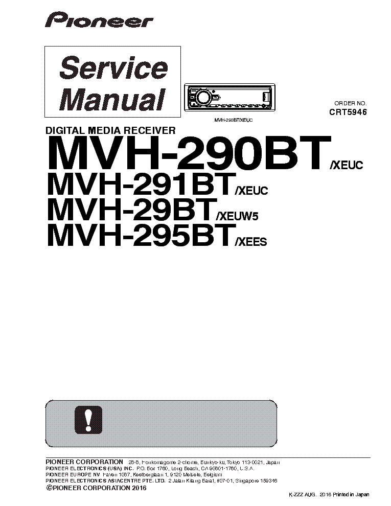 Pioneer Mvh 290bt 291bt 29bt 295bt Crt5946 Service Manual Download Schematics Eeprom Repair Info For Electronics Experts