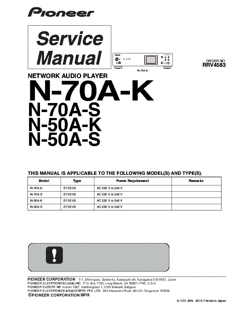 pioneer n 50a manual pdf