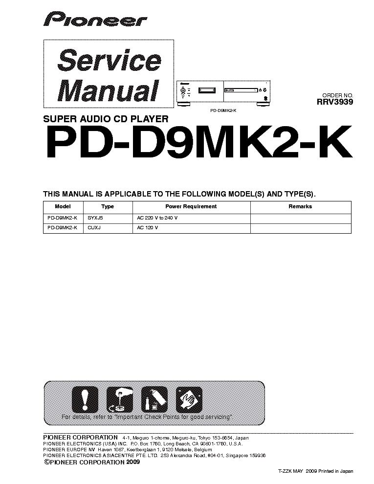 pioneer cdj 2000nxs rrv4356 dj multi player service manual download rh elektrotanya com service manual cdj 2000 nxs cdj 2000nxs service manual