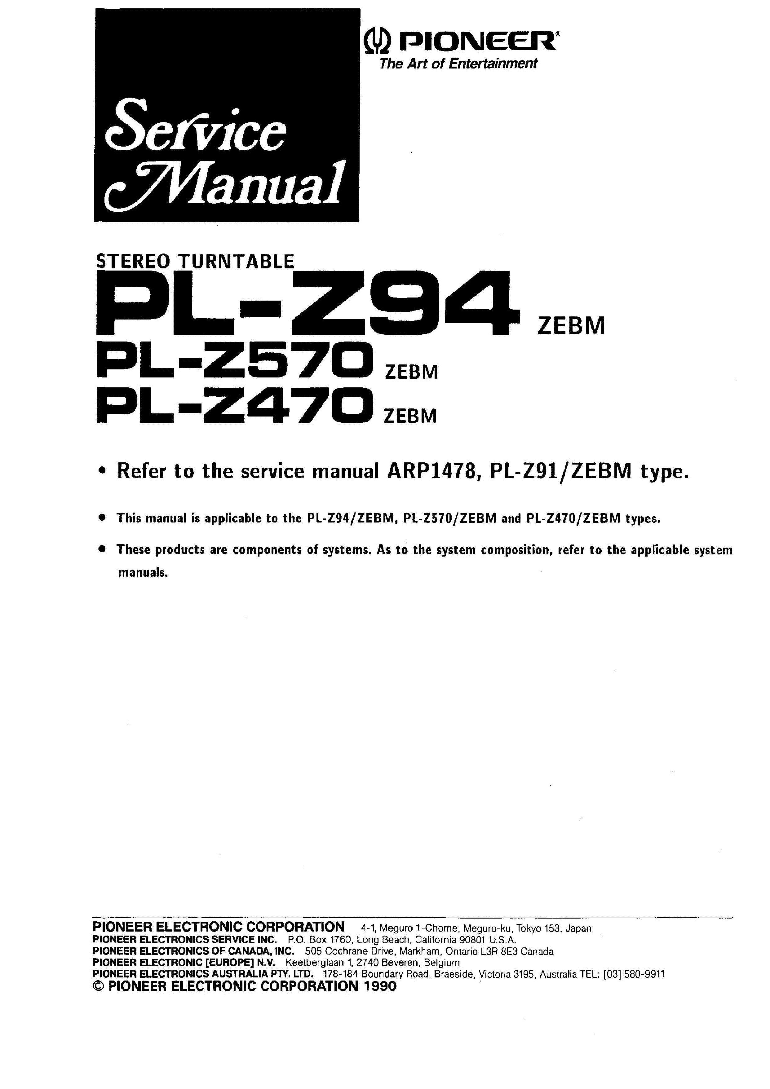 pioneer схема и сервис мануал