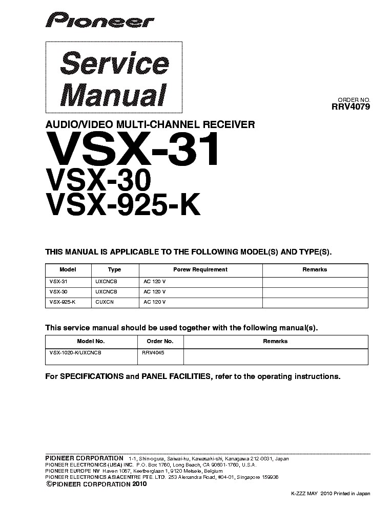 PIONEER VSX-30 31 925-K service manual (1st page)