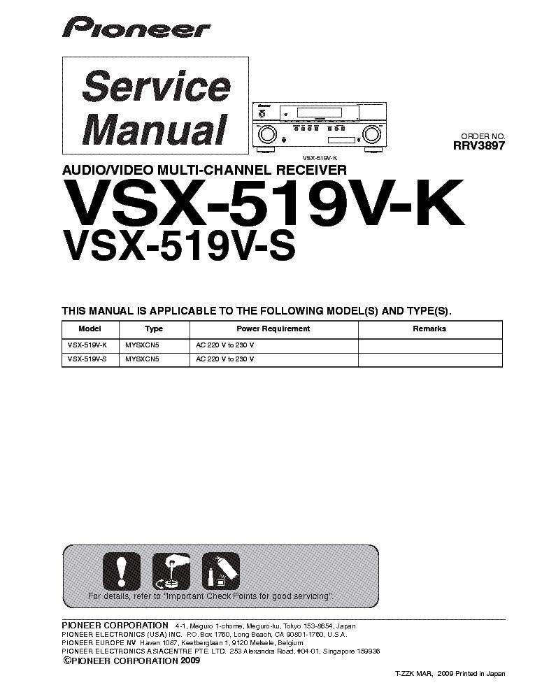 Vsx-519v.