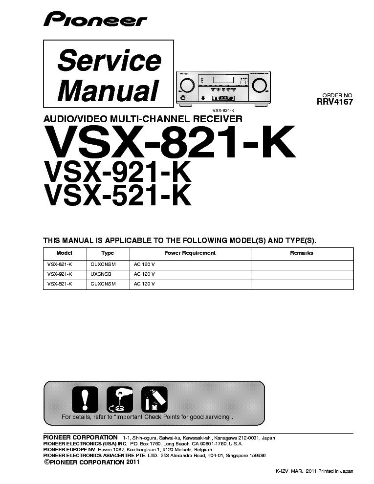 инструкция пионер 521