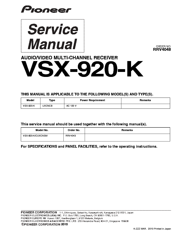 pioneer vsx 920 k sm service manual download schematics eeprom rh elektrotanya com Vizio Service Manuals Pioneer VSX- 921-K