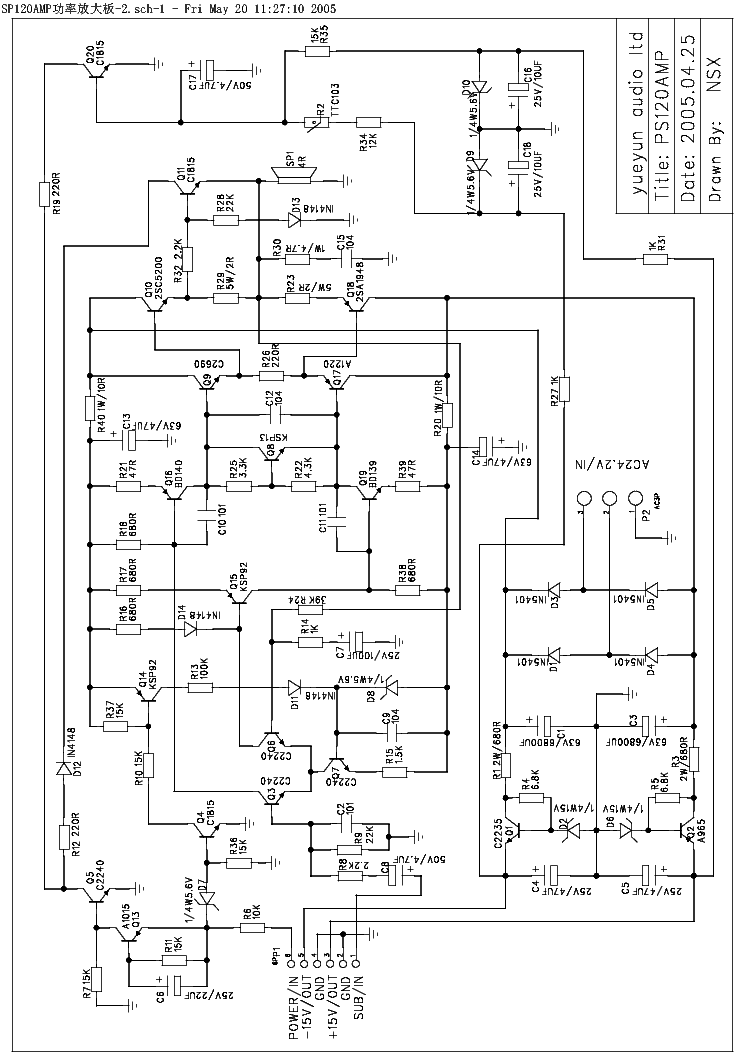 Proson Ps120b Amplifier Sch Service Manual Download Schematics