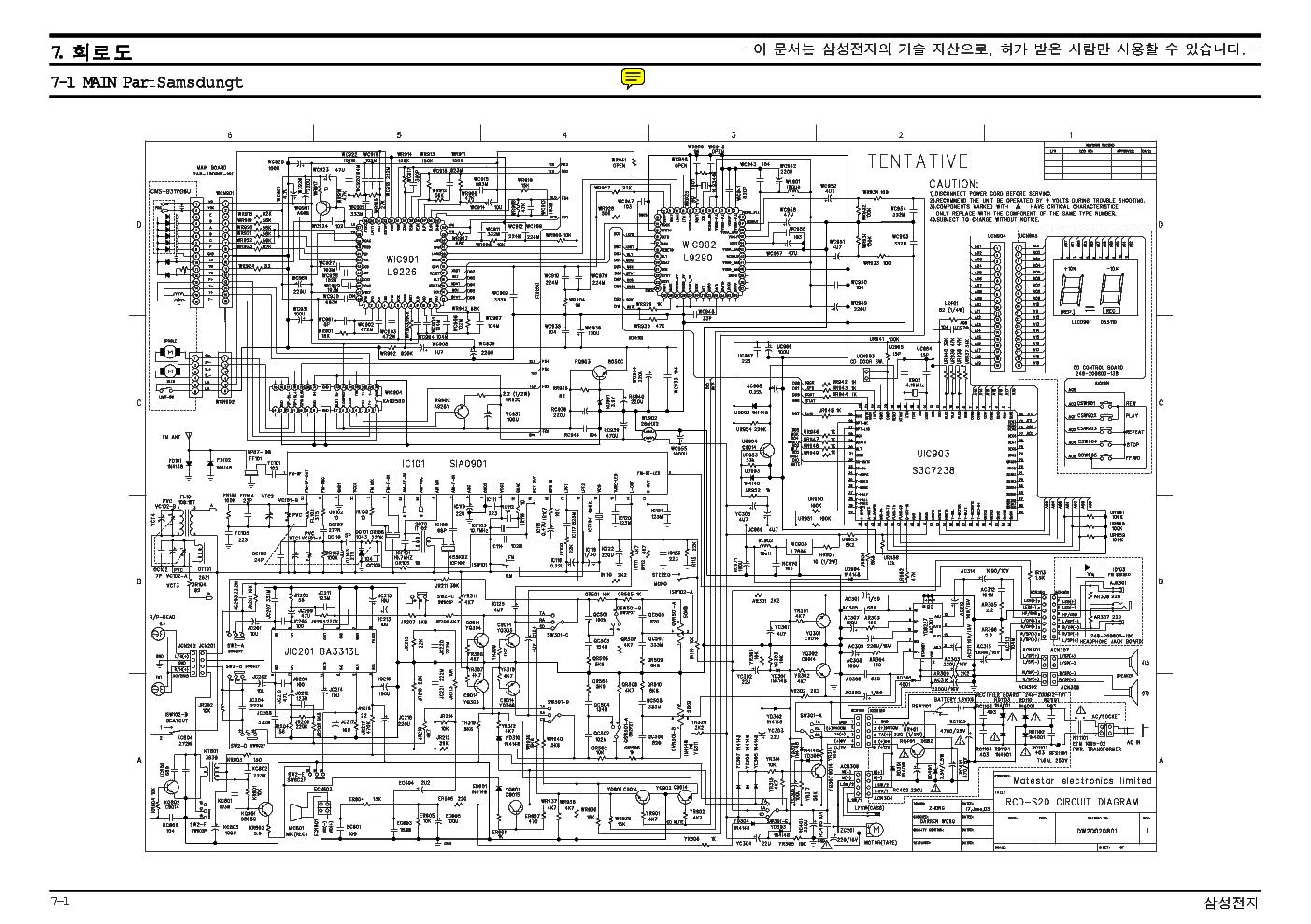 Samsung rcd s30 схема
