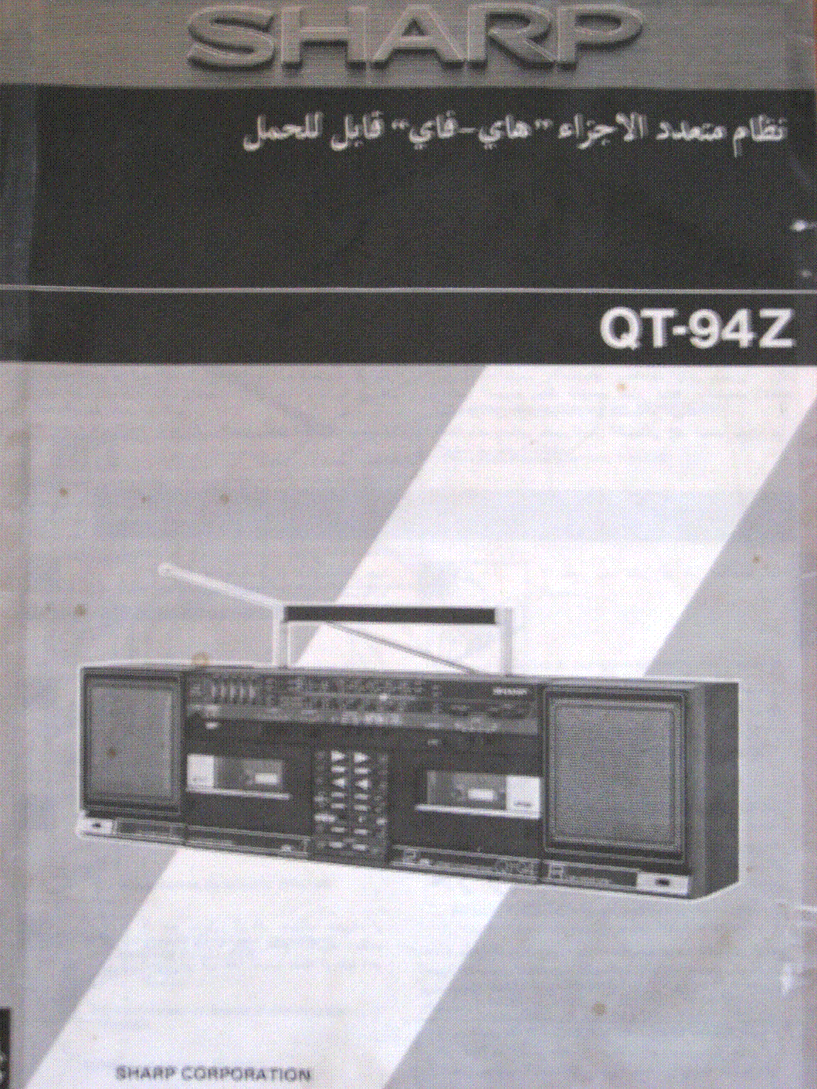 sharp qt 94 | vn3g.
